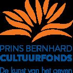 Mobiele collecte Prins Bernard Cultuurfonds